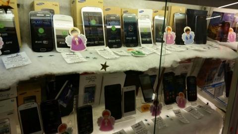 Teleritz smartphone
